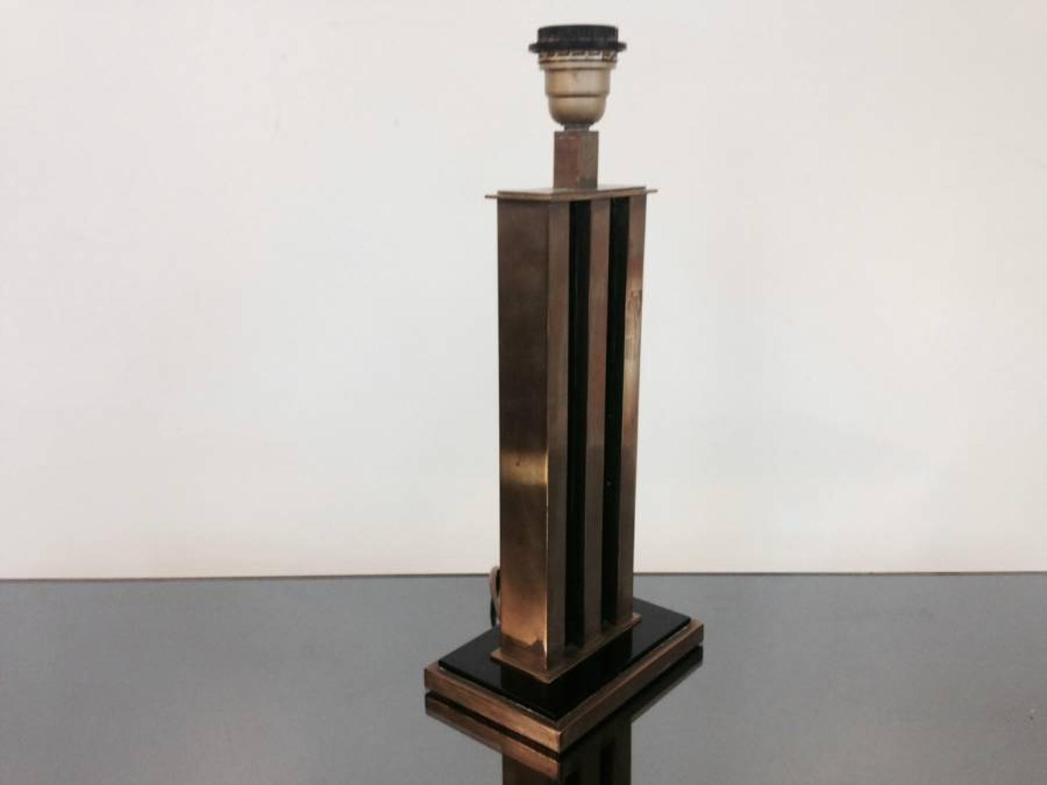 1970s brass and black metal table lamp